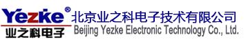 北京业之科电子技术有限公司
